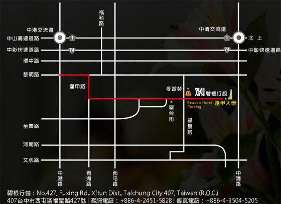 碧根行館/台中/碧根/行館/逢甲/夜市