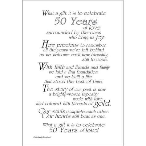 imprinted napkins wedding with a bible verse   VERSE133