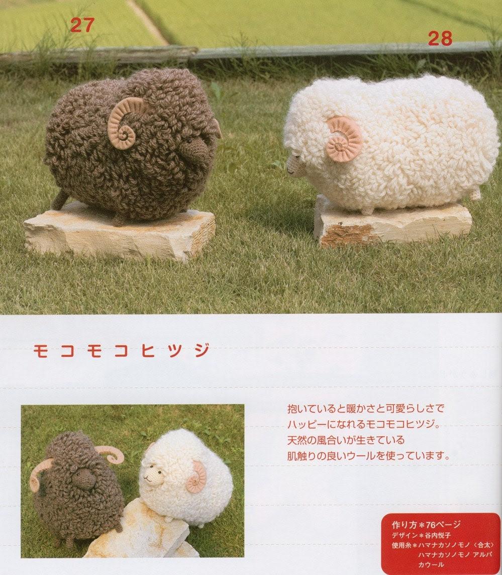 Amigurumi Projects - Japanese Craft Book