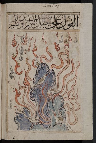 stylised flames arising from rocks