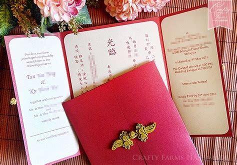 Wedding Card Malaysia   Crafty Farms Handmade : Oriental