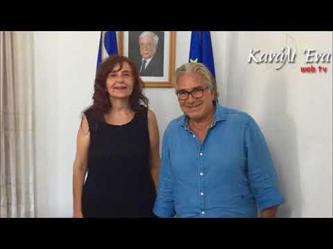Συνεντευξη πρέσβη Ελλαδας στην Κούβα : κ.Στέλλας Μπεζιρτζογλου