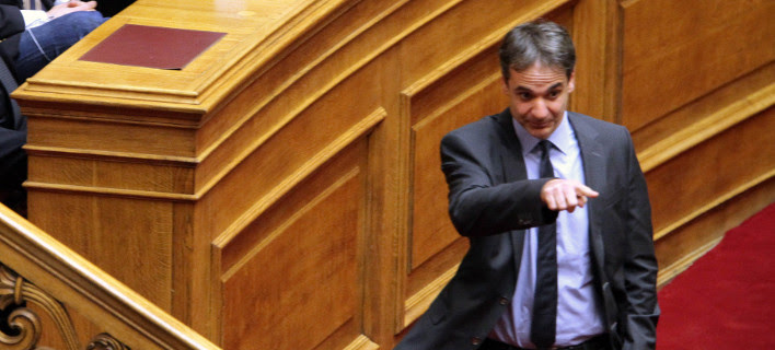 Κυριάκος Μητσοτάκης: Αυτοί είναι οι συγγενείς υπουργών και στελεχών του ΣΥΡΙΖΑ που προσέλαβε η κυβέρνηση [λίστα]