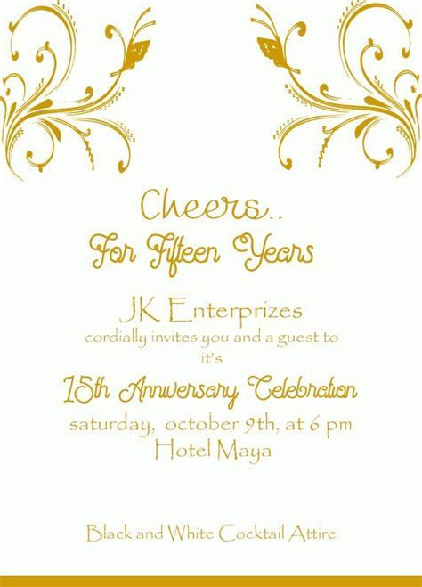 15th golden wedding anniversary invitation wordings