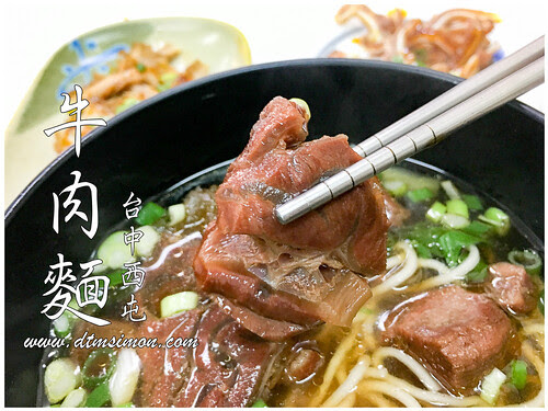 正川味牛肉麵00.jpg