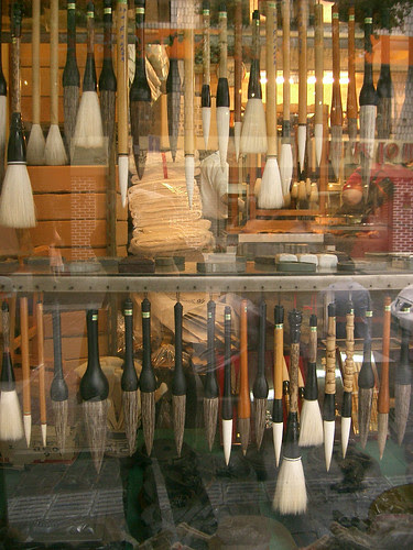 Seoul brush shop
