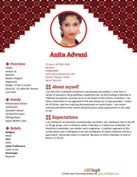 Marriage biodata for a Sindhi girl   Matrimony Profile