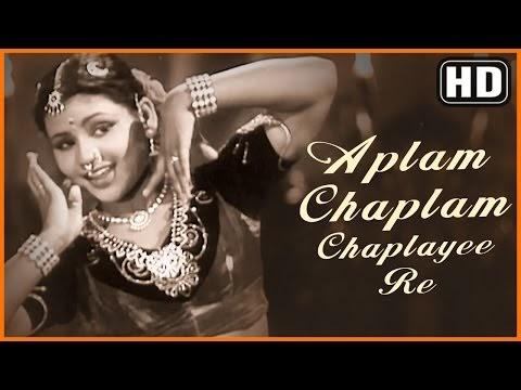 Aplam chaplam Hindi lyrics - aazad - Dilip Kumar, Meena Kumari