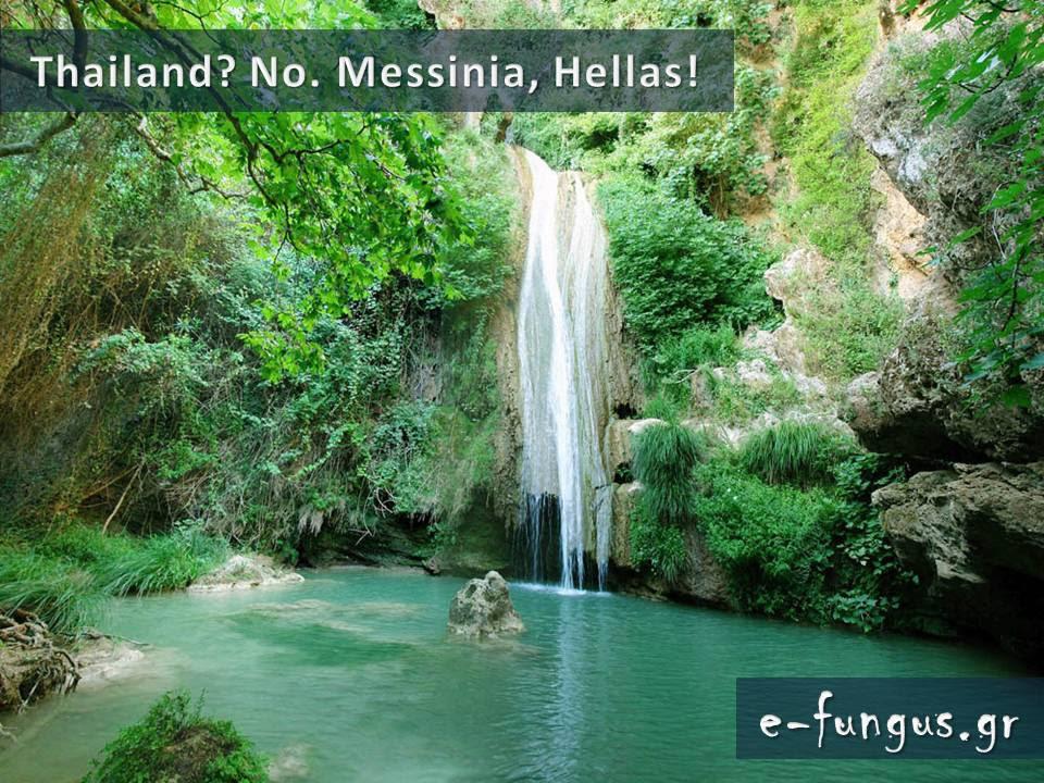 tilestwra.gr : 331 Υπάρχει Παράδεισος στη γη; ΥΠΑΡΧΕΙ και βρίσκεται φυσικά στην Ελλάδα! Δείτε τον...