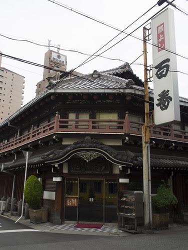大阪ツアー-37