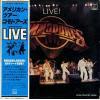 COMMODORES - live