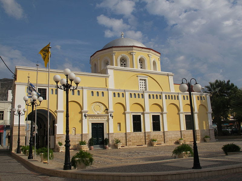 File:Metamorfosi Sotiros Christou Kalymnos Cathedral.jpg