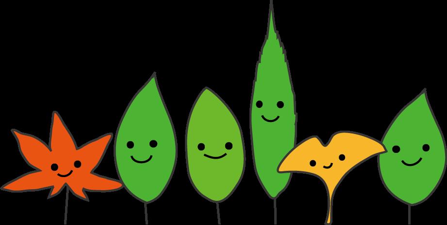 木の葉葉っぱのイラスト 無料イラストフリー素材
