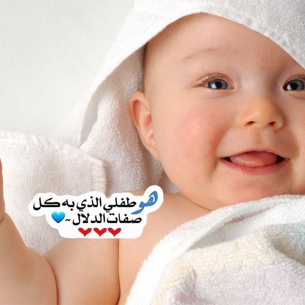 رمزيات خلفيات مواليد بنات Al Ilmu 12