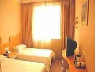 Review Wenzhou Jinqiu Guohao Hotel