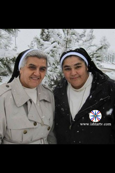 Sister Utoor Joseph (left) and Sister Miskintah, who disappeared on late Saturday, June 28 in Mosul