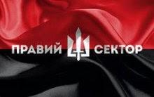 День Победы под флагами нацистов