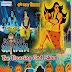 Om Namah Shivaya: The Dancing God Shiva