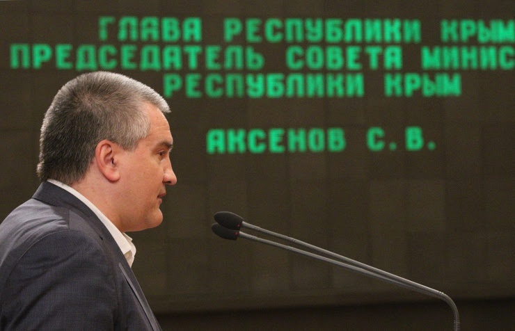 Sergey Aksyonov, the head of the Republic of Crimea