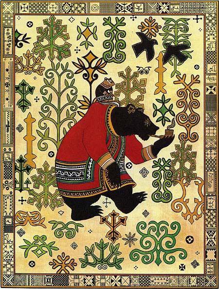 Gennagyij Pavlisin illusztrációja az Amur-parti mesékhez