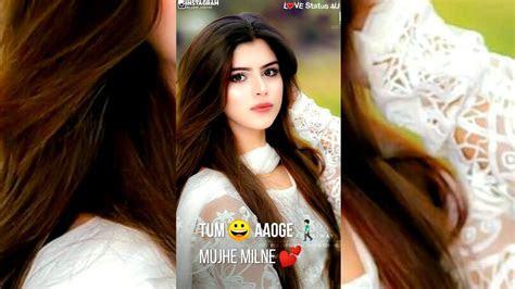 female tum  aana neha kakkar version song full screen