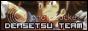 Densetsu Team