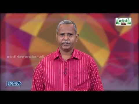 12th  Bio-Zoology மனிதநலன் மற்றும் நோய்கள்  அலகு3 Q&A Kalvi TV