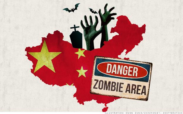 china zombie bank