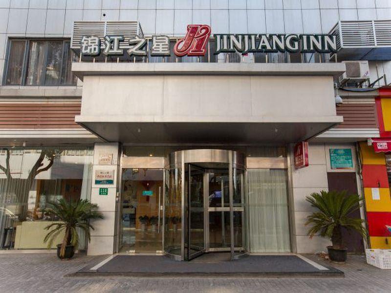 Jinjiang Inn Shanghai Changzhong Road Branch Reviews