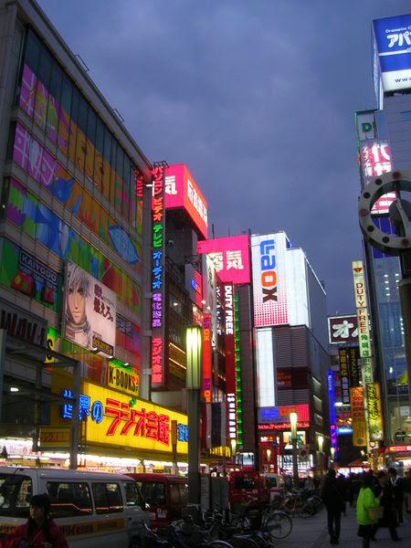 File:Akihabara 2006-02-23 a.jpg