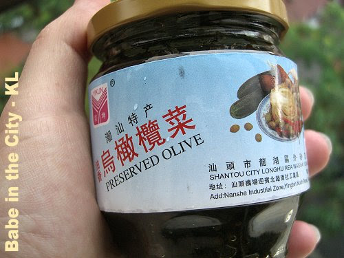 Preserved Olive Leaves bottle