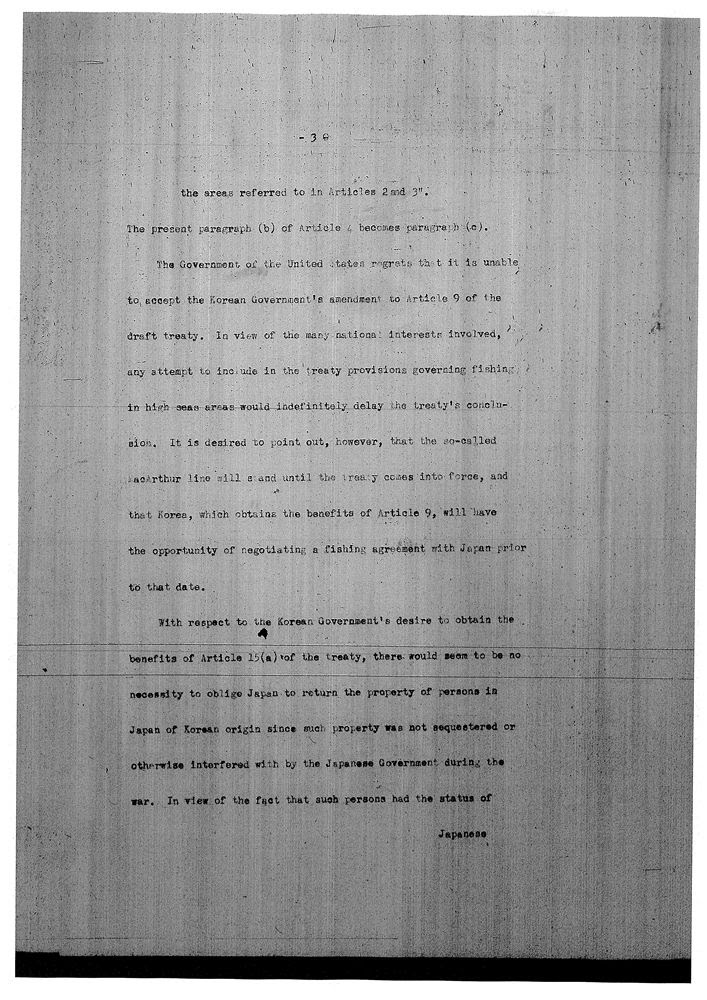1951Aug9 - Dean Rusk Ltr 3