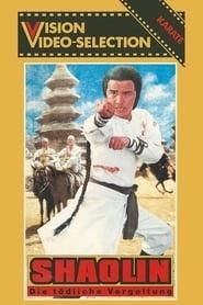 Shaolin Filme Deutsch