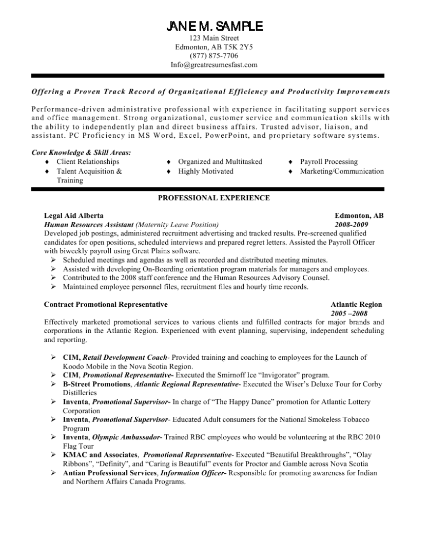 human resources assistant resume 1