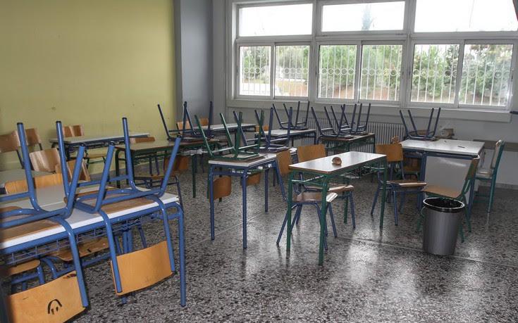 Το 15μελές επιστρέφει στα σχολεία