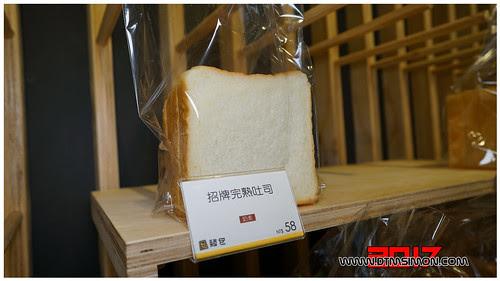 品麵包向上店35.jpg