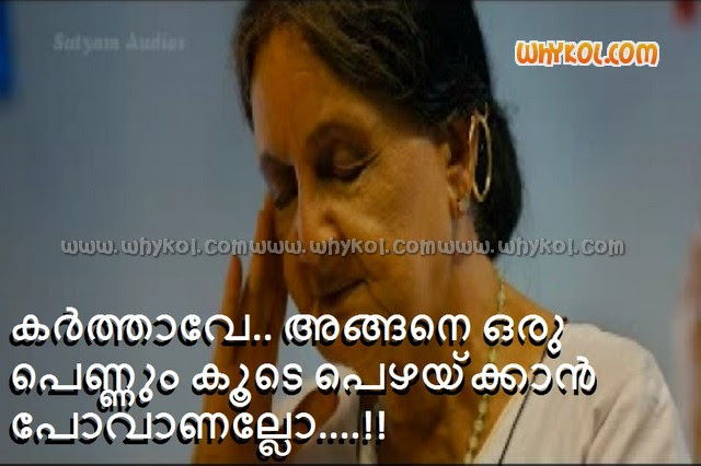 Malayalam Funny Photo Comment For Fb Koothara Whykol