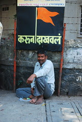 जय जय महाराष्ट्र माझा, गर्जा महाराष्ट्र माझा by firoze shakir photographerno1