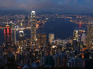 Hong Kong Evening Skyline. Picture taken from ...