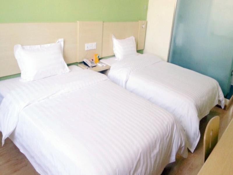7 Days Inn Guiyang Shachong South Road Branch Reviews