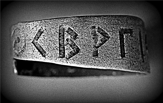 Сакральная надпись