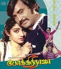 Spartans Tamil Dubbed - Movie 2 Runs