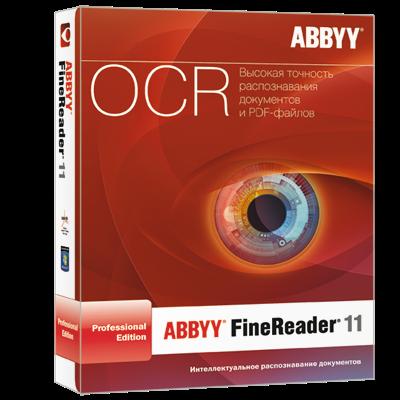 ABBYY FineReader 8 Express Edition activation key