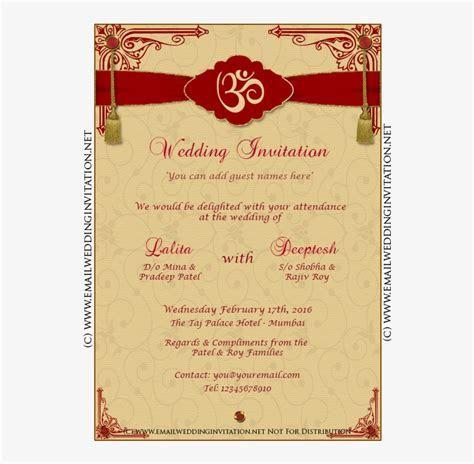 Indian Wedding Invitation Card Template Editing