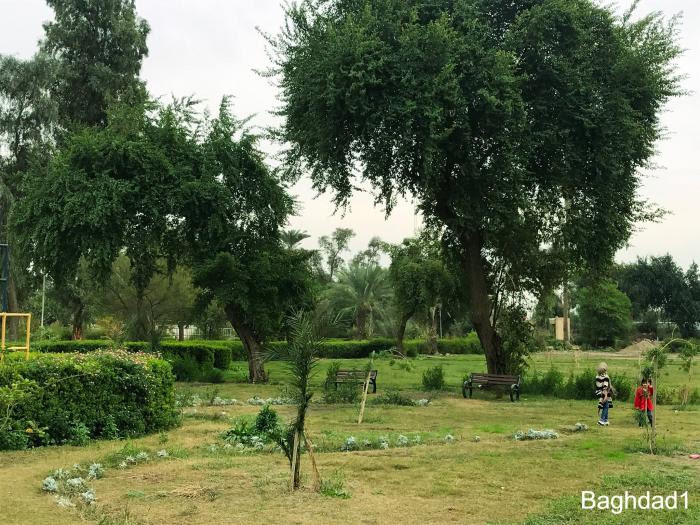 14th July Park Baghdad City