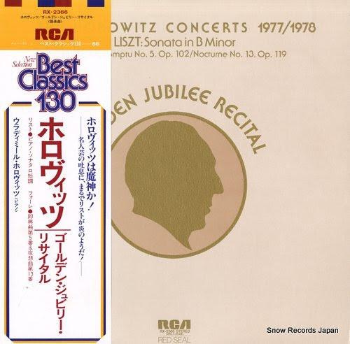 HOROWITZ, VLADIMIR golden jubilee recital