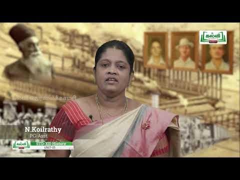 12th History அலகு 5 ஏகாதிபத்திய எதிரான Kalvi TV