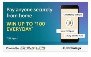 (july loot )Amazon UPI Refer & Earn + Send Money Offer earn 600 Amazon pay balance