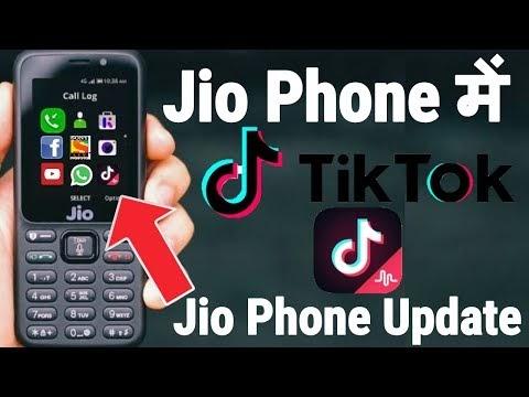 Computer In Hindi: Jio Phone में TikTok कैसे
