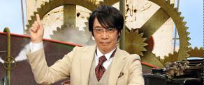 http://www.tbs.co.jp/program/jintaikagaku-mystery_20130526.html